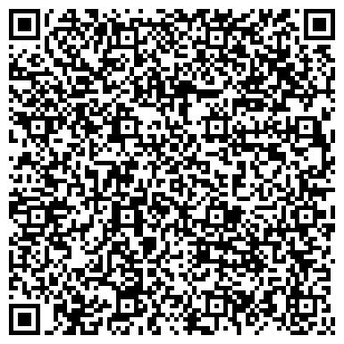 QR-код с контактной информацией организации ТРОСТЯНЕЦКИЙ МЕЖКОЛХОЗНЫЙ КОМБИКОРМОВЫЙ ЗАВОД, ООО