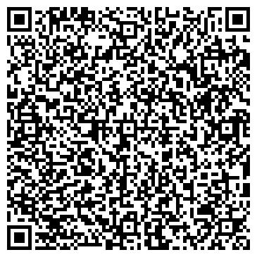 QR-код с контактной информацией организации ТРОСТЯНЕЦКИЙ РАЙПОТРЕБСОЮЗ