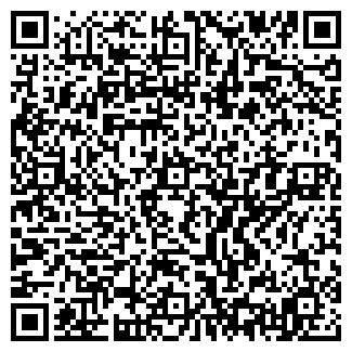 QR-код с контактной информацией организации РУТЕЛЬ