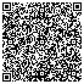QR-код с контактной информацией организации ВИРА, ОАО