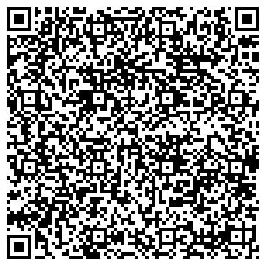 QR-код с контактной информацией организации ТРОСТЯНЕЦКИЙ РАЙОННЫЙ КОНТРОЛЬНО-РЕВИЗИОННЫЙ ОТДЕЛ