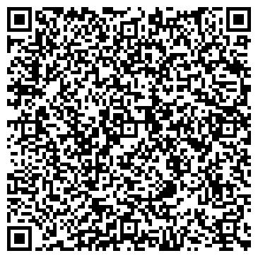 QR-код с контактной информацией организации ТРОСТЯНЕЦКИЙ РАЙСЕЛЬКОММУНХОЗ, СП, ООО