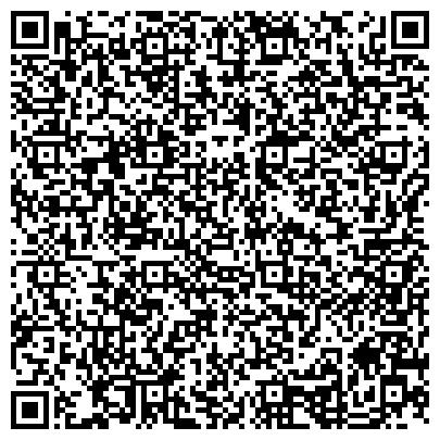 QR-код с контактной информацией организации ТРОСТЯНЕЦКИЙ РАЙАВТОДОР, ФИЛИАЛ ДЧП ВИННИЦКИЙ ОБЛАВТОДОР