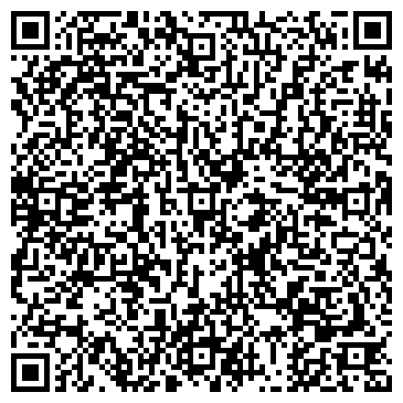 QR-код с контактной информацией организации ТРОСТЯНЕЦКАЯ РАЙОННАЯ ТИПОГРАФИЯ, КП