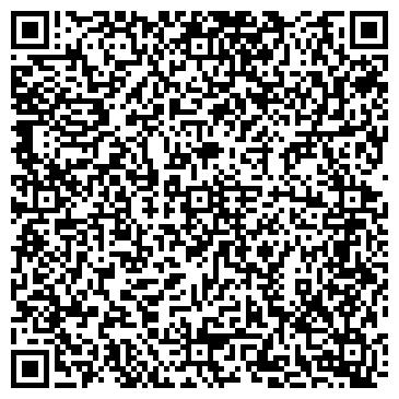 QR-код с контактной информацией организации БАЙКАЛ-ВЕСТ, УКРАИНСКО-РОССИЙСКОЕ СП