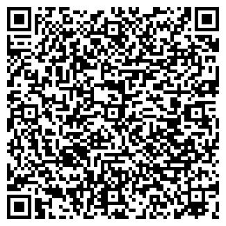 QR-код с контактной информацией организации ТЕРЕН, ООО