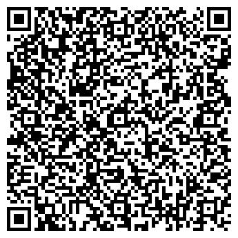QR-код с контактной информацией организации НЕЙРОПСИХОЛОГ