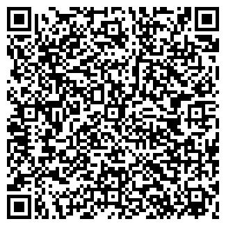 QR-код с контактной информацией организации ТРАСТ, ООО