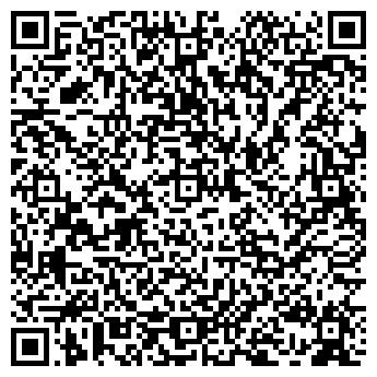 QR-код с контактной информацией организации ВАСИЛЕВСКОЕ СЕЛЬСКОХОЗЯЙСТВЕННОЕ ООО