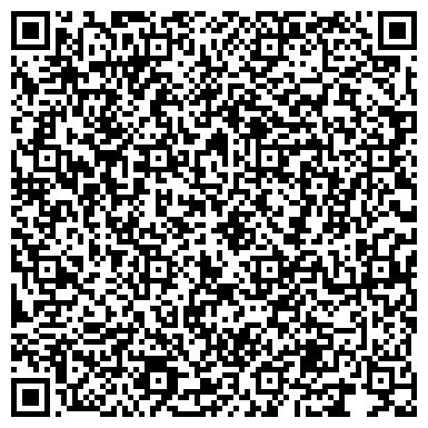QR-код с контактной информацией организации ЛЕХОВИЦЕР, СЕЛЬСКОХОЗЯЙСТВЕННОЕ ПЕРЕРАБАТЫВАЮЩЕЕ ЧП