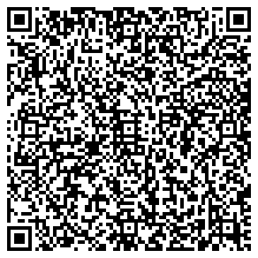 QR-код с контактной информацией организации УКРАИНА, СЕЛЬСКОХОЗЯЙСТВЕННОЕ ООО