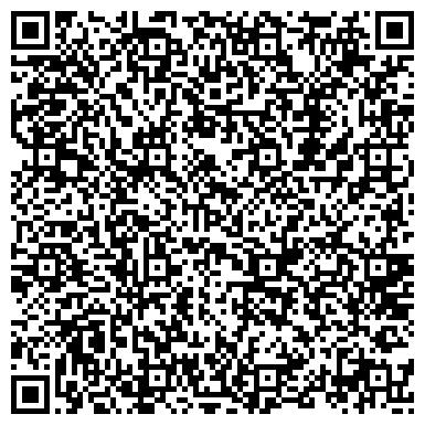 QR-код с контактной информацией организации ТУЛЬЧИНСКИЙ РАЙОННЫЙ КОНТРОЛЬНО-РЕВИЗИОННЫЙ ОТДЕЛ