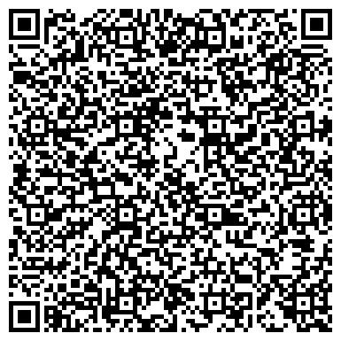 QR-код с контактной информацией организации ООО ЮТэйр-Экспресс