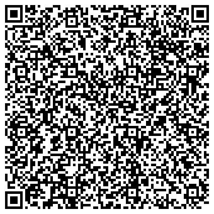 QR-код с контактной информацией организации ТУЛЬЧИНСКИЙ, ПРОИЗВОДСТВЕННЫЙ РЫБНЫЙ ЦЕХ, РЫБОВОДНОЕ ДЧП СЕЛЬСКОХОЗЯЙСТВЕННОГО ОАО ВИННИЦАРЫБХОЗ