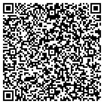 QR-код с контактной информацией организации УЮТ, МНОГОПРОФИЛЬНОЕ ЧМП