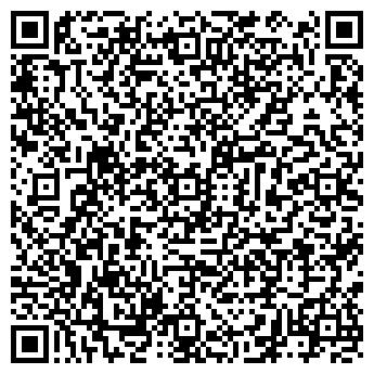 QR-код с контактной информацией организации ТУЛЬЧИНСКОЕ ВПУ N41