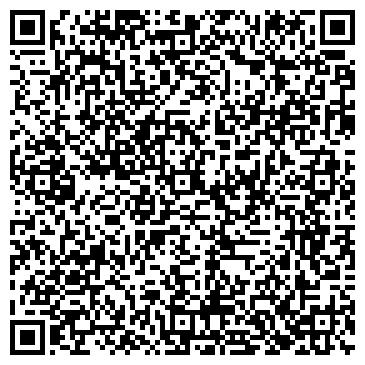 QR-код с контактной информацией организации ТУЛЬЧИНСКИЙ РАЙПОТРЕБСОЮЗ