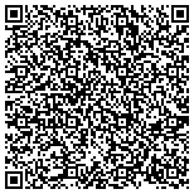 QR-код с контактной информацией организации ТУЛЬЧИНСКИЙ КРАЙ, РЕДАКЦИЯ РАЙГАЗЕТЫ, КОММУНАЛЬНОЕ ГП