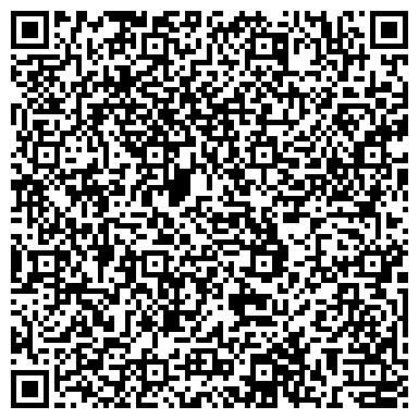 QR-код с контактной информацией организации Общественная приемная представителя Президента РФ в г. Химки