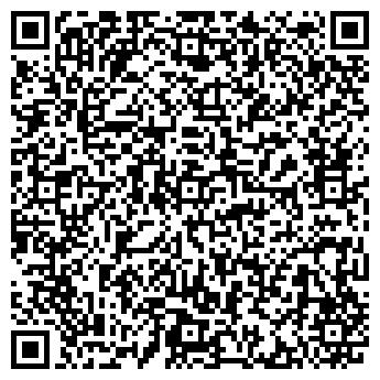 QR-код с контактной информацией организации СОЛИБОР ЦЕНТР