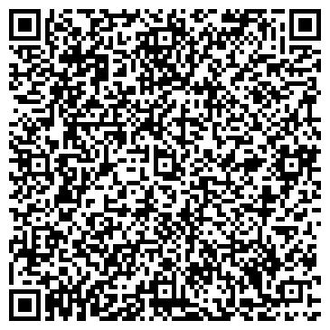 QR-код с контактной информацией организации АВАНГАРД, СЕЛЬСКОХОЗЯЙСТВЕННОЕ ООО