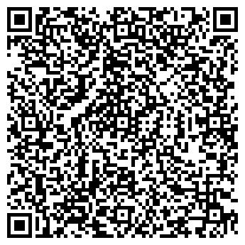 QR-код с контактной информацией организации АВТОЛИДЕР, ООО