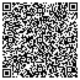 QR-код с контактной информацией организации ТТ, ЧАСТНОЕ МП