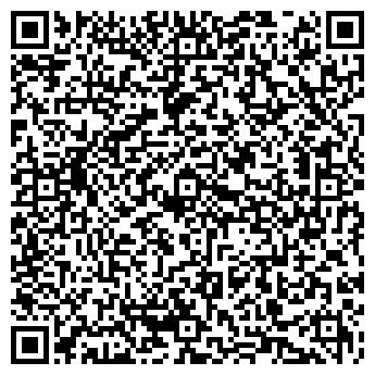 QR-код с контактной информацией организации УНИВЕРСАЛ, ТПП, ООО