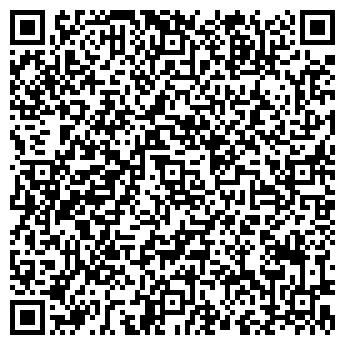 QR-код с контактной информацией организации АРАБЕСК