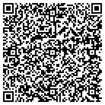 QR-код с контактной информацией организации КАПРО-ХМЕЛЬНИЦКИЙ, ДЧП