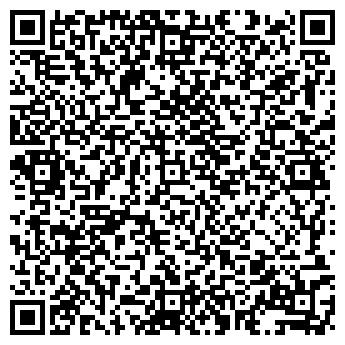 QR-код с контактной информацией организации ПОДИЛЛЯ-ДАХ