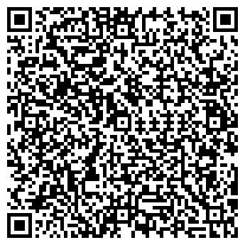 QR-код с контактной информацией организации БОНШЕРИ