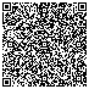 QR-код с контактной информацией организации КАТИОН, ХМЕЛЬНИЦКИЙ ЗАВОД, ООО