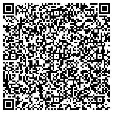 QR-код с контактной информацией организации ТЕХЭКС, ООО, ХМЕЛЬНИЦКИЙ ФИЛИАЛ