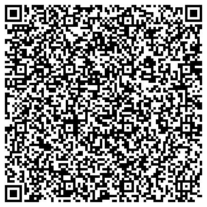 QR-код с контактной информацией организации ДВОРЕЦ ТВОРЧЕСТВА ДЕТЕЙ И МОЛОДЁЖИ