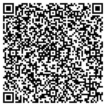 QR-код с контактной информацией организации ГЛОБО-ЛТД, ООО