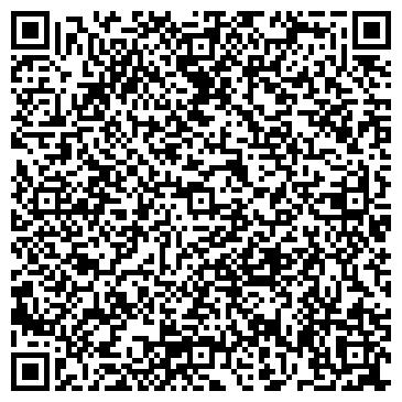 QR-код с контактной информацией организации КАТИОН-ЭКСИМ-К, ЗАО