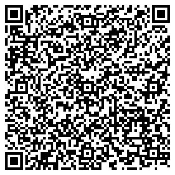 QR-код с контактной информацией организации МЯСНОЙ ДВОР ПОДОЛЬЯ