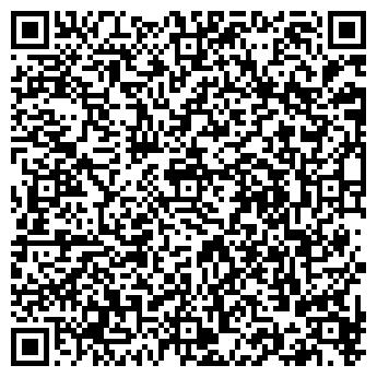 QR-код с контактной информацией организации АННЕ-ЛТД, ПКФ, ООО