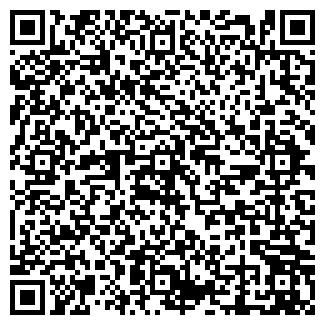 QR-код с контактной информацией организации СЁМА