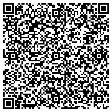 QR-код с контактной информацией организации ХМЕЛЬНИЦКИЙ ЗАВОД ОЦИНКОВАННОЙ ПОСУДЫ
