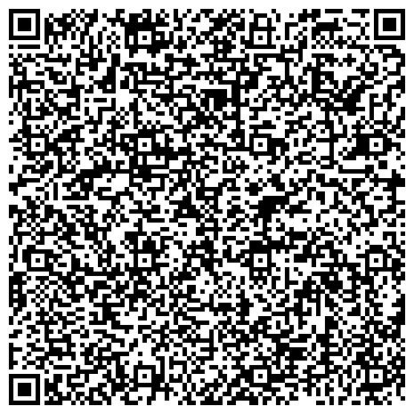 QR-код с контактной информацией организации ХМЕЛЬНИЦКИЙ ИСПЫТАТЕЛЬНЫЙ ЦЕНТР СЕРТИФИКАЦИИ СТРОЙМАТЕРИАЛОВ, ФИЛИАЛ ГП ЦЕНР СЕРТИФИКАЦИИ СТРОИТЕЛЬНЫХ МАТЕРИАЛОВ, ПРОИЗВОДСТВА И КОНСТРУКЦИЙ