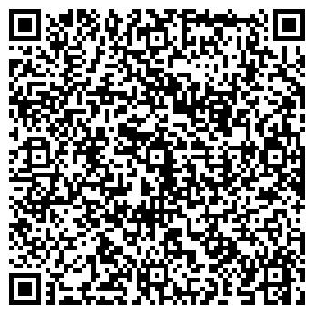 QR-код с контактной информацией организации БУЯНОВСКИЙ В.К., ЧП