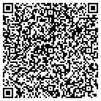 QR-код с контактной информацией организации ХОРОЛЬСКИЙ РАЙПОТРЕБСОЮЗ
