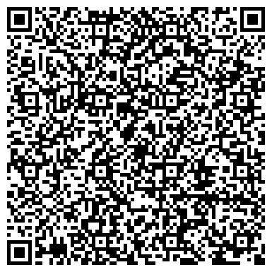 QR-код с контактной информацией организации ХОРОЛЬСКИЙ ЗАВОД ПО ПРОИЗВОДСТВУ МЯСОКОСТНОЙ МУКИ, ГП