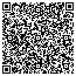 QR-код с контактной информацией организации АЛЬБИОН ГРУП