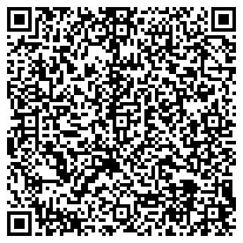 QR-код с контактной информацией организации ХУСТСКИЙ МЯСОКОМБИНАТ, ЗАО