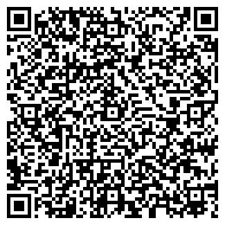 QR-код с контактной информацией организации ЭЛД, ФИРМА