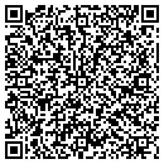 QR-код с контактной информацией организации BIG BEN