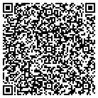 QR-код с контактной информацией организации ЦЮРУПИНСКОЕ, ОАО